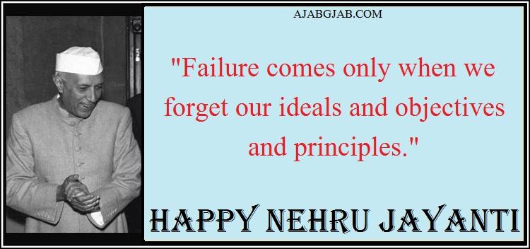 Nehru Jayanti Messages In English