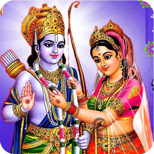 New Sita Ram Hd Greetings