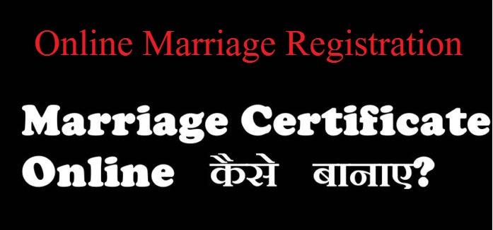 Online Marriage Registration