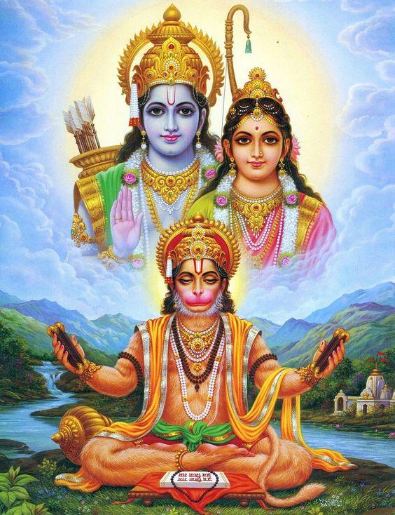 Sita Ram Gif Images Free Download