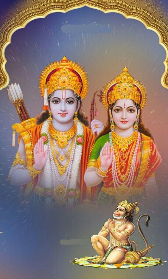 Sita Ram Hd Greetings Free Download