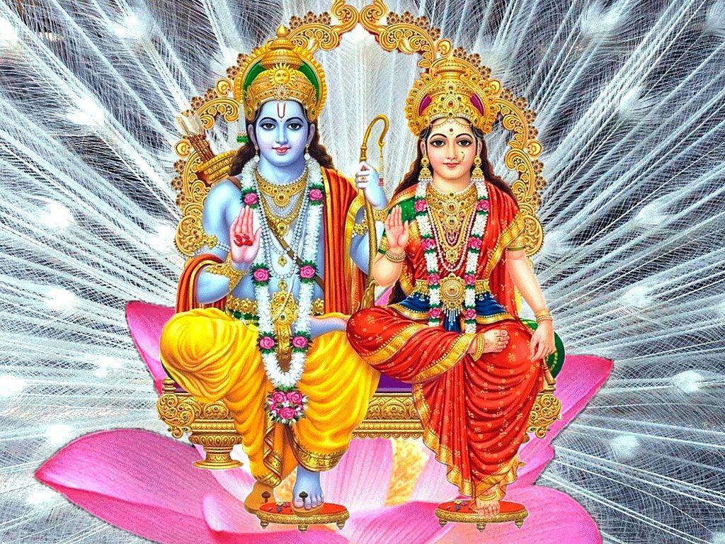 Sita Ram Hd Pics