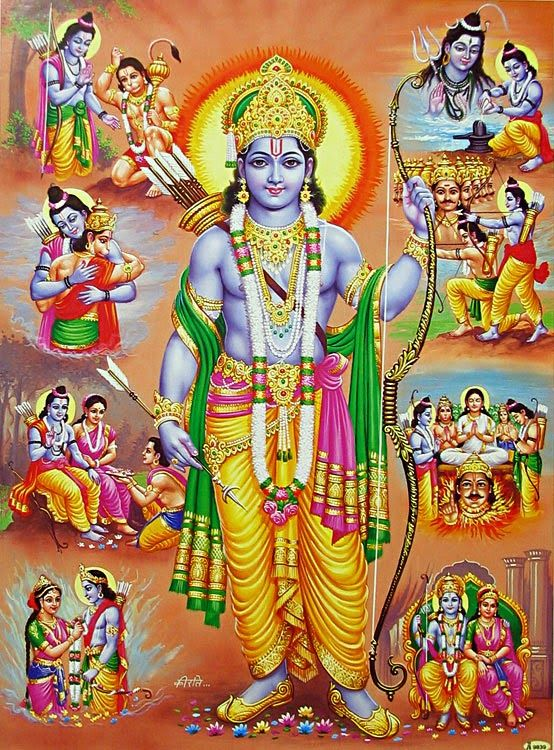 Sita Ram Hd Wallpaper Free Download