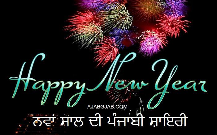 Happy New Year Punjabi Status