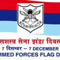 Indian Armed Forces Flag Day Status