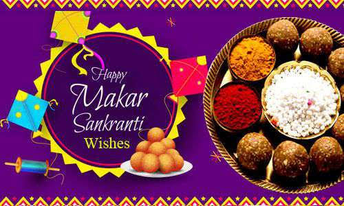Happy Makar Sankranti 2020 Greetings