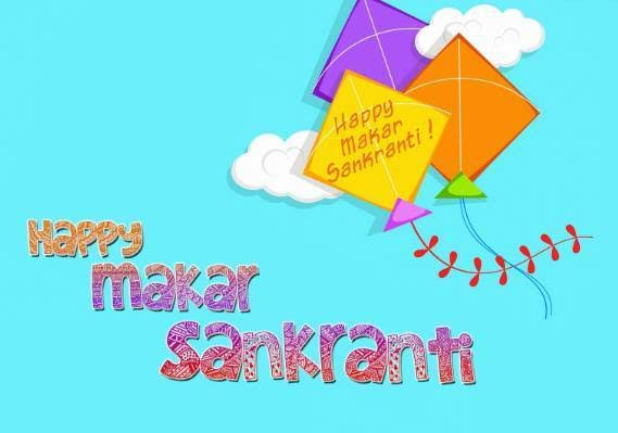 Happy Makar Sankranti 2020 Greetings For WhatsApp