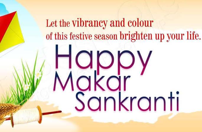 Happy Makar Sankranti 2020 Images For Facebook