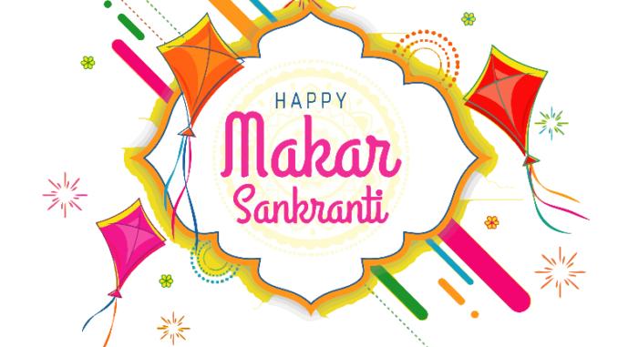 Happy Makar Sankranti 2020 Images For WhatsApp