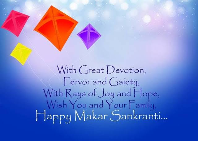 Happy Makar Sankranti 2020 Photos For WhatsApp