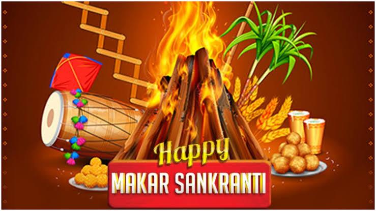 Happy Makar Sankranti 2020 Pics For Facebook