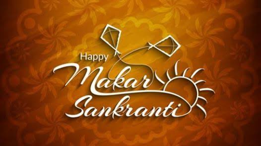 Happy Makar Sankranti 2020 Pics