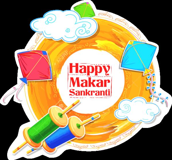 Happy Makar Sankranti 2020 Wallpaper For Facebook