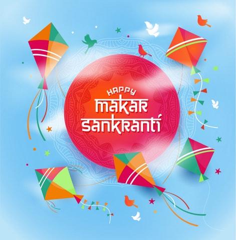 Happy Makar Sankranti 2020 Wallpaper