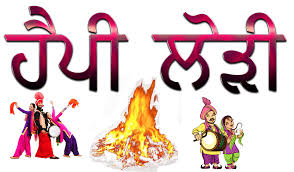 Lohri Messages In Punjabi