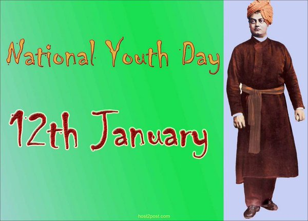 National Youth Day Pics For WhatsApp