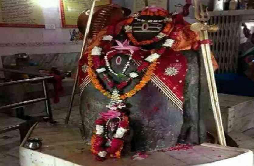 Ardhanarishwar Shivling