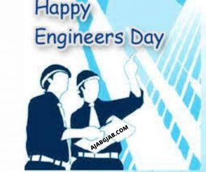 Engineers Day HD Photos