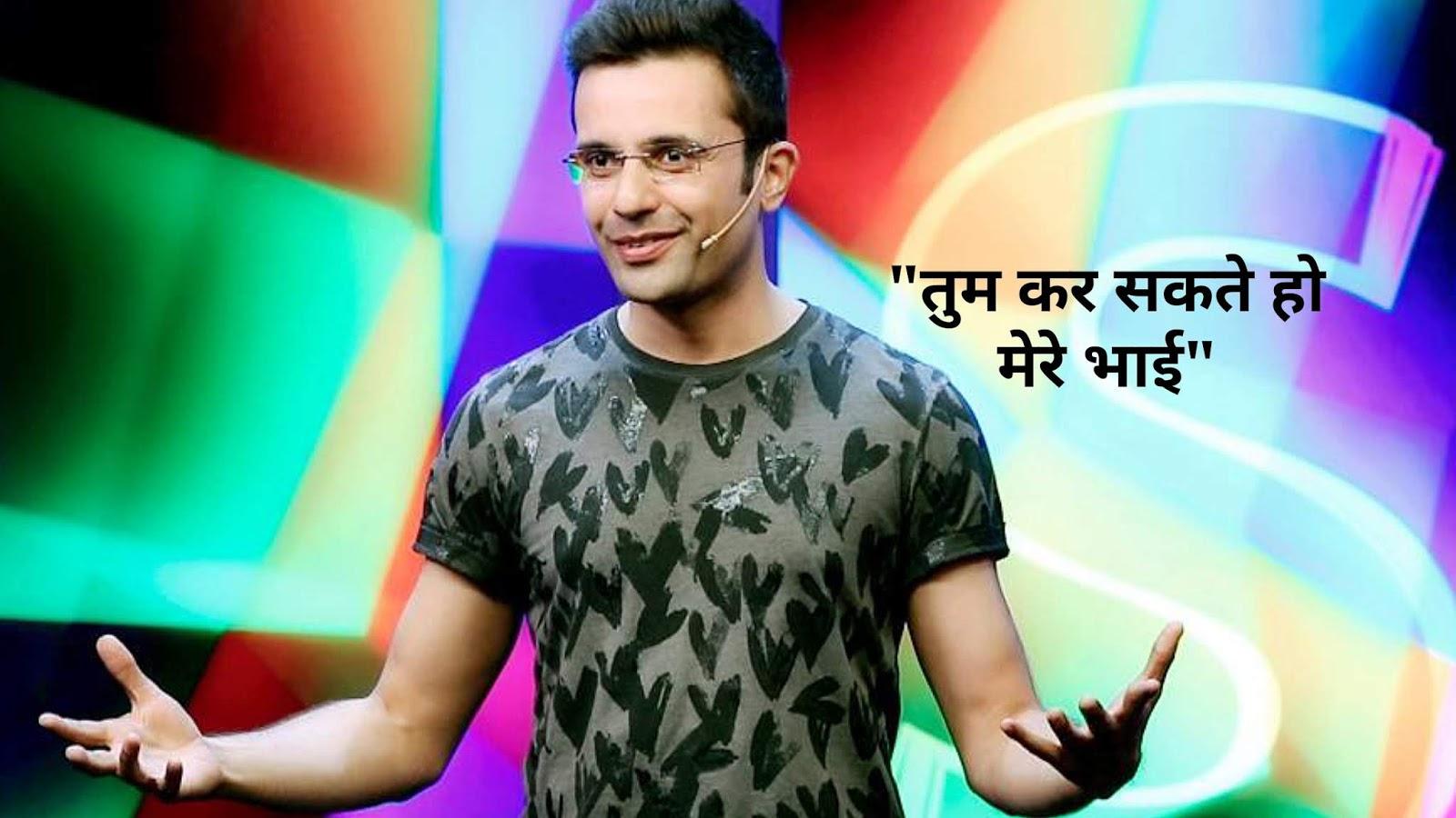 Sandeep Maheshwari Smile Photos