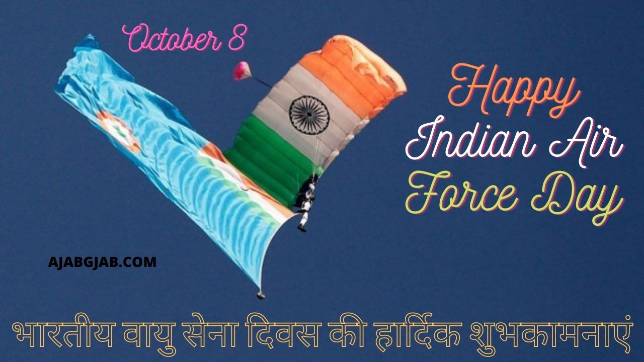Indian Air Force Day Wishes