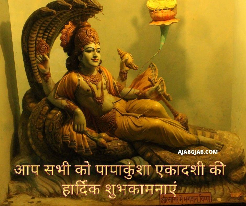 Papankusha Ekadashi Wishes Images For Facebook