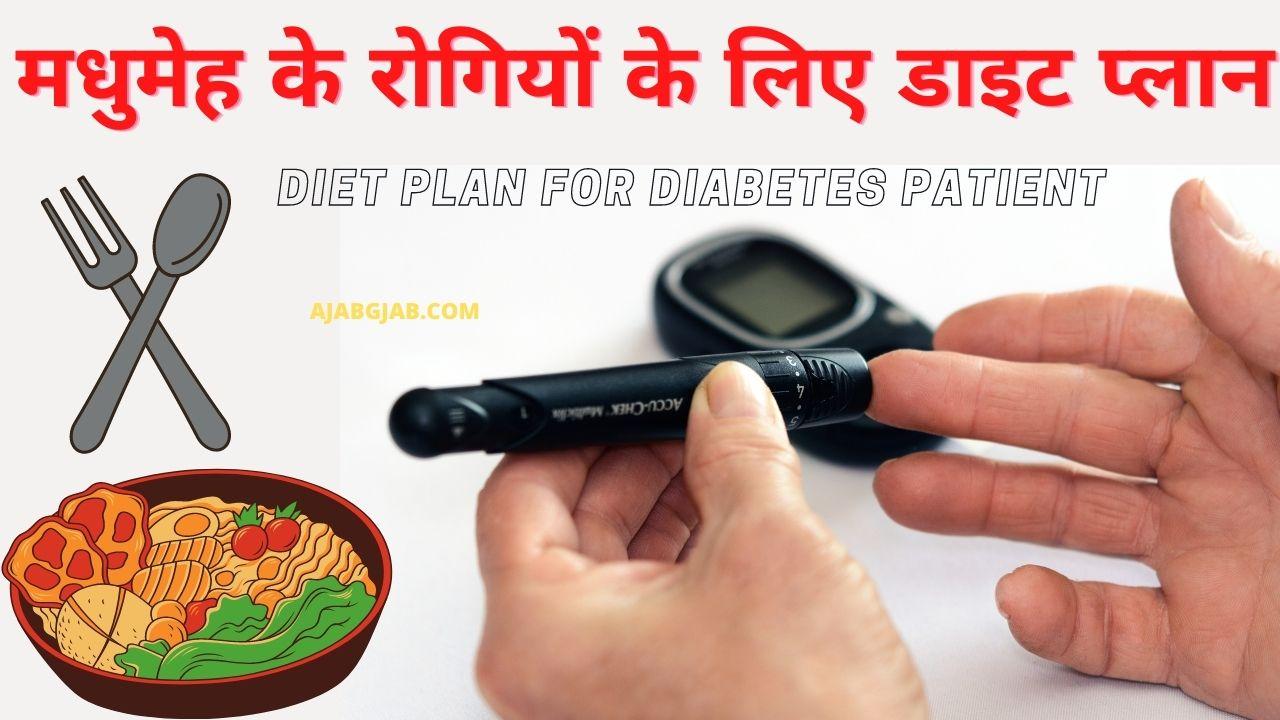 Diet Plan for Diabetes Patient