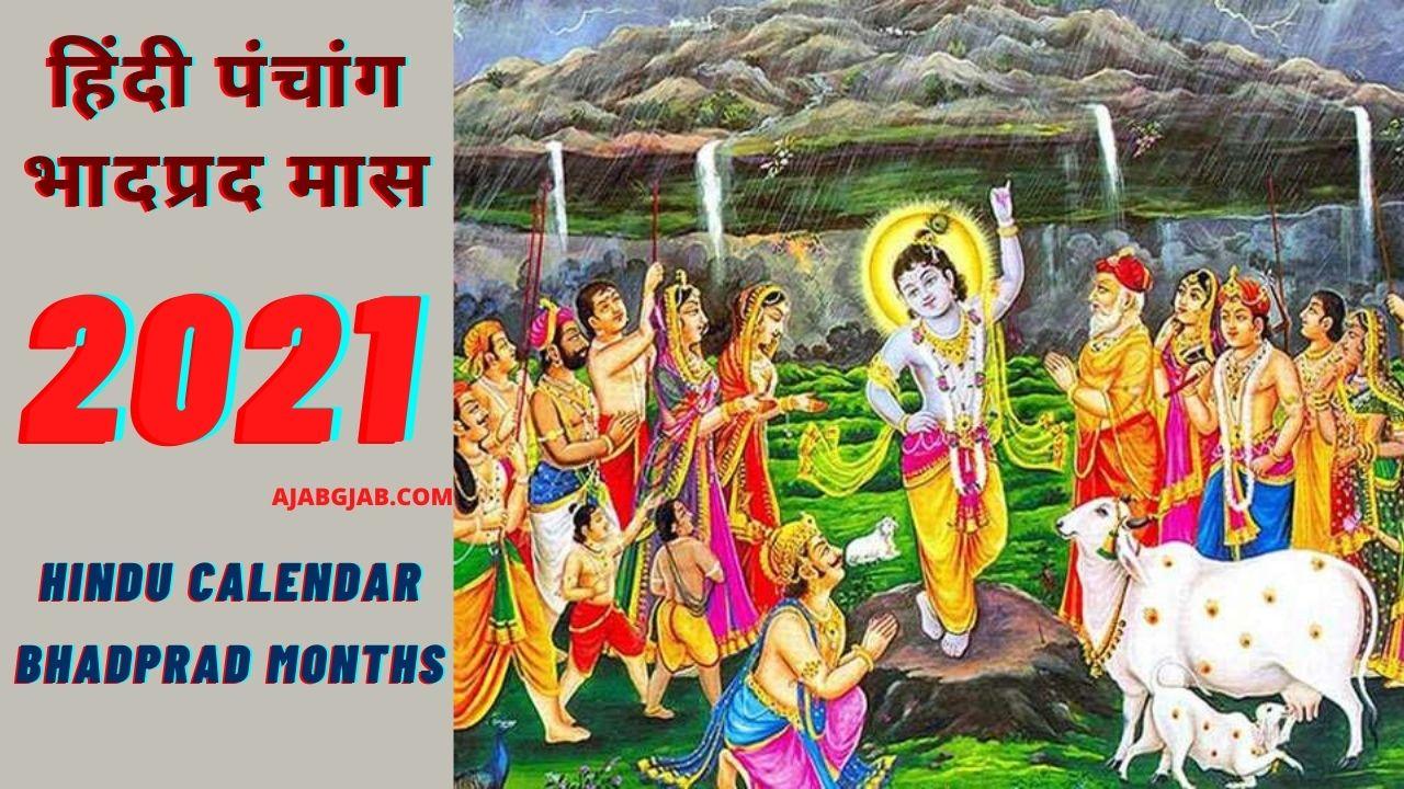 Hindu Calendar Bhadprad Month 2021